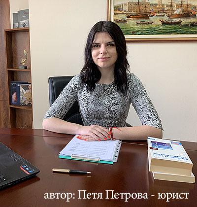Petia Petrova from VD&A