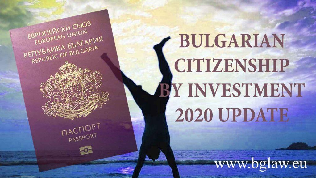 Bulgarian CBI update 2020