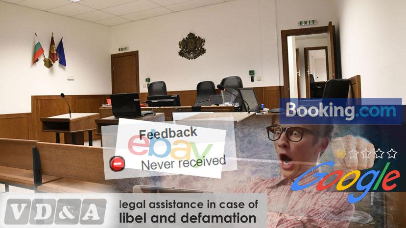 bad reviews online, defamation, libel