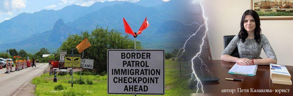 имиграция в България