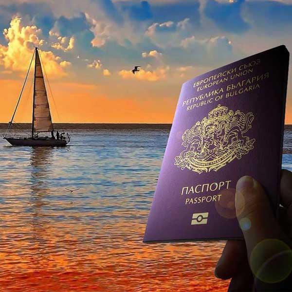Bulgarian passport at sunset