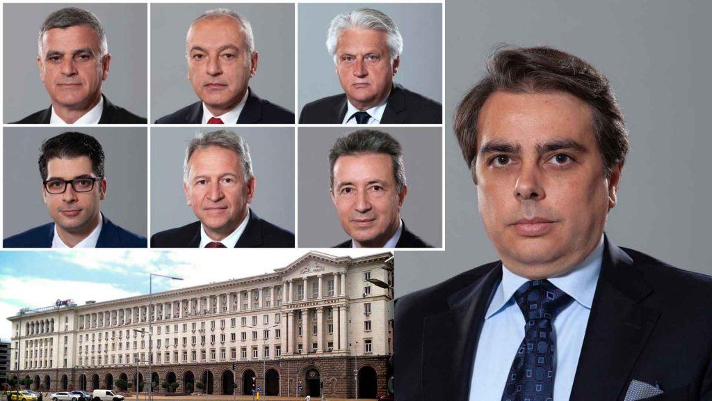 Bulgarian government 2021