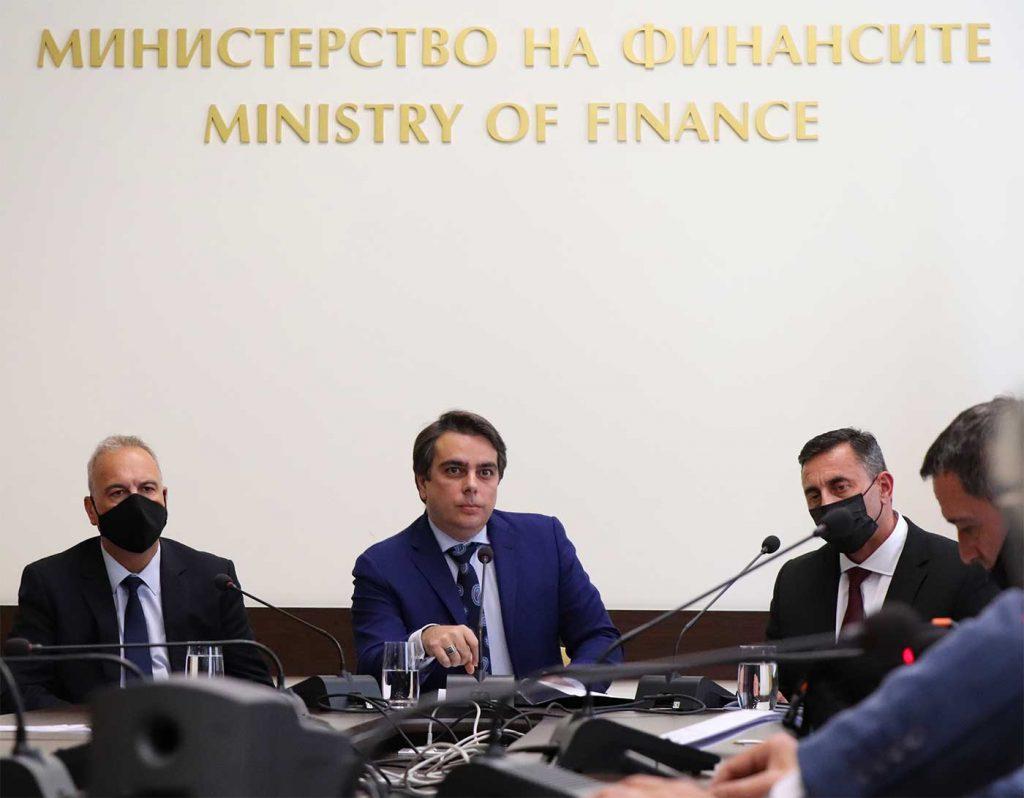 Bulgarian Ministry of Finance