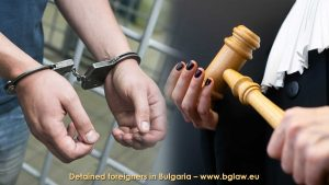 арестувани чужденци в България